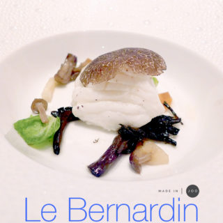 [New York] Le Bernardin, 3 MICHELIN STARS