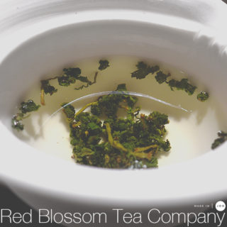 [San Francisco] Red Blossom Tea Company